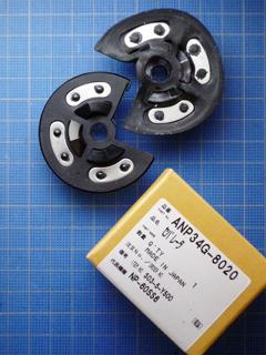 ANP34G-8020.jpg